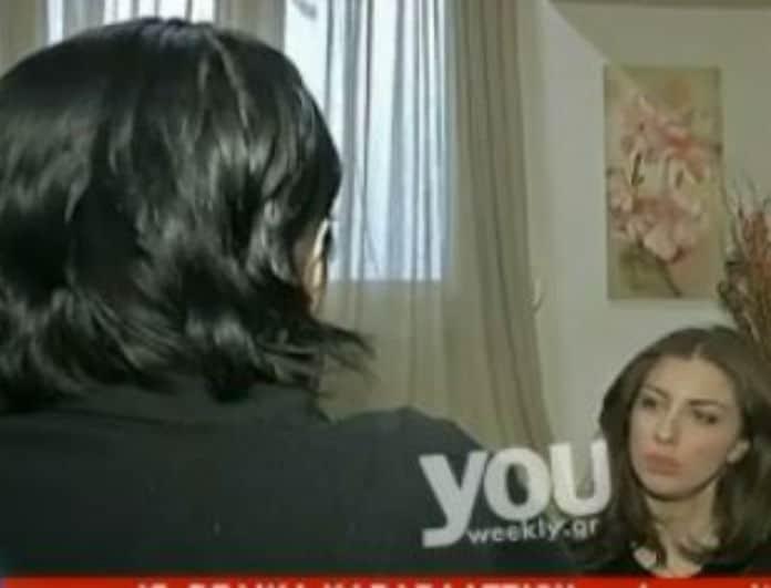 Ρόδος: Συγκλονίζει η μητέρα της 19χρονης - «Ήταν λερωμένη, είχε χόρτα πάνω της...»! (Βίντεο)