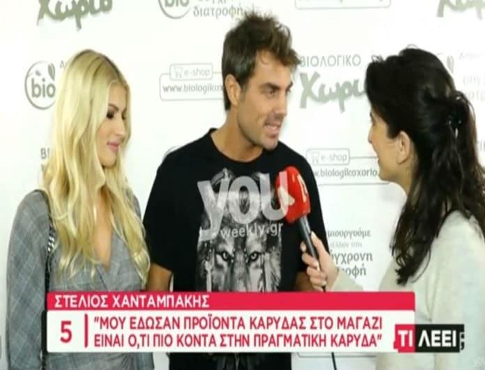 Στέλιος Χανταμπάκης: Η ενόχληση του on camera σε ερώτηση δημοσιογράφου! Τι τον εξόργησε; (Βίντεο)