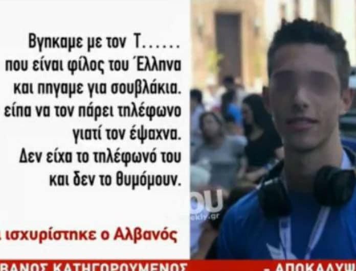 Αρνείται ότι βίασε την 19χρονη ΑΜΕΑ ο δολοφόνος της Τοπαλούδη - «Θέλουν να μου φορτώσουν τα πάντα»! (Βίντεο)