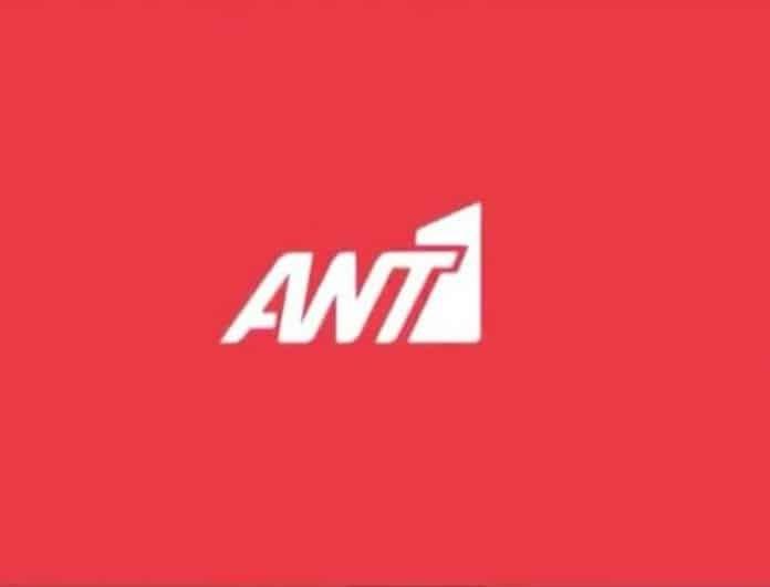 Ant1: Δυσάρεστα νέα για το κανάλι! Η ανατροπή και ο προβληματισμός!