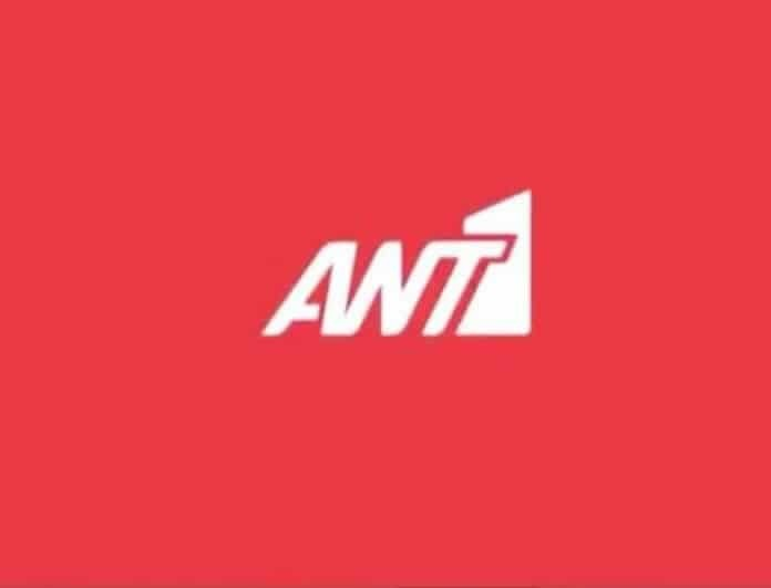 ANT1: Το πρόσωπο κλειδί του καναλιού τινάζει την μπάνκα στον αέρα!