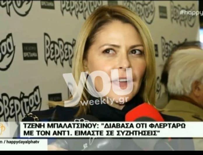 Τζένη Μπαλατσινού: Το νέο της επαγγελματικό βήμα στον ΑΝΤ1! (Βίντεο)
