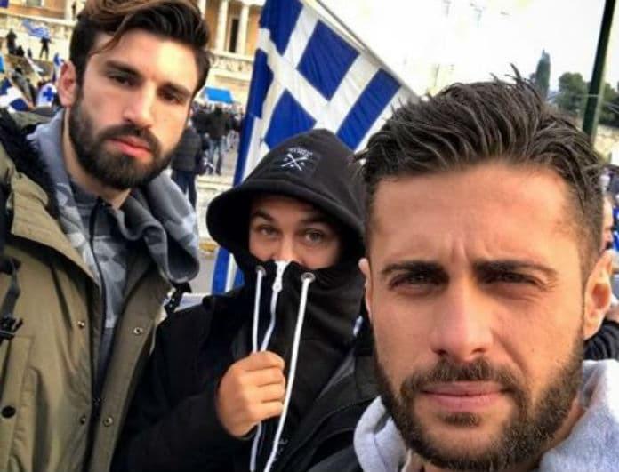 Το Survivor στο Συλλαλητήριο για τη Μακεδονία!  Γκότσης, «Μισθοφόρος» και Βασάλος κατέβηκαν στο Σύνταγμα!