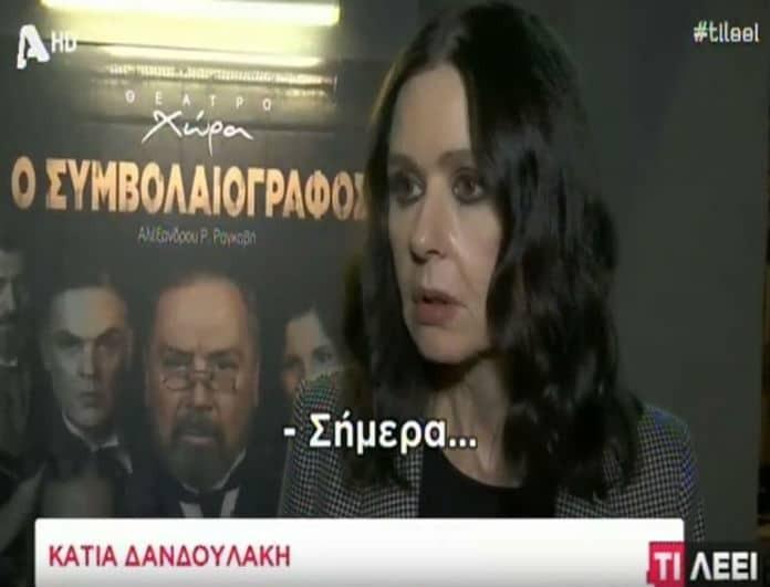 Κάτια Δανδουλάκη: Σοκαρισμένη η ηθοποιός, έχασε τα λόγια της! Έμαθε on camera την είδηση θανάτου του Θέμη Αναστασιάδη! (Βίντεο)