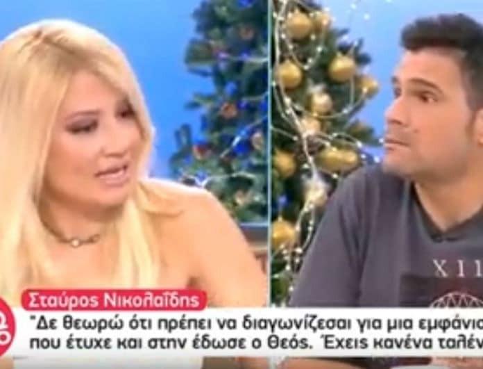 Μαλλιοκούβαρα Σκορδά - Ουγγαρέζος στο Πρωινό! «Το να ανεβάζεις τον τόνο της φωνής σου και να με λες αγάπη μου δεν....» (Βίντεο)