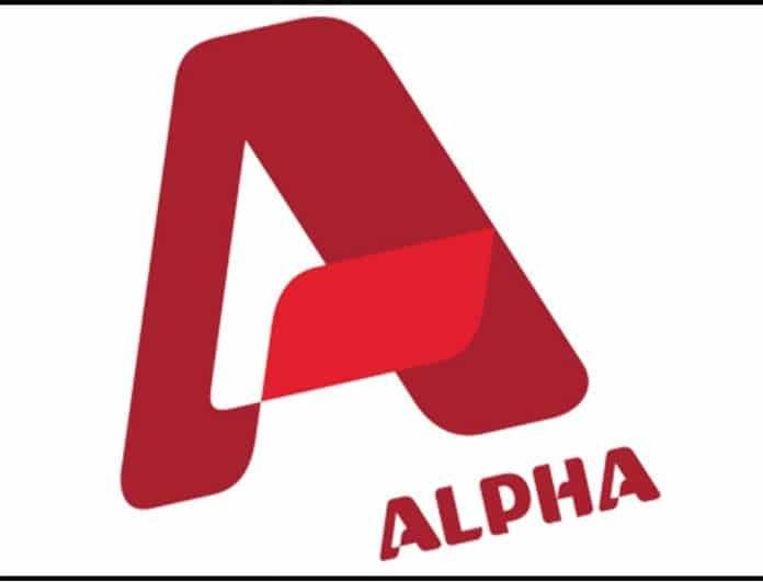 Alpha: Το νέο πρόσωπο βόμβα που εντάσσεται στον σταθμό!