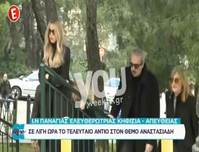 Θέμος Αναστασιάδης: Βαθιά συντετριμμένοι ο Βαγγέλης Περρής και η Δούκισσα Νομικού στη κηδεία του! (Βίντεο)