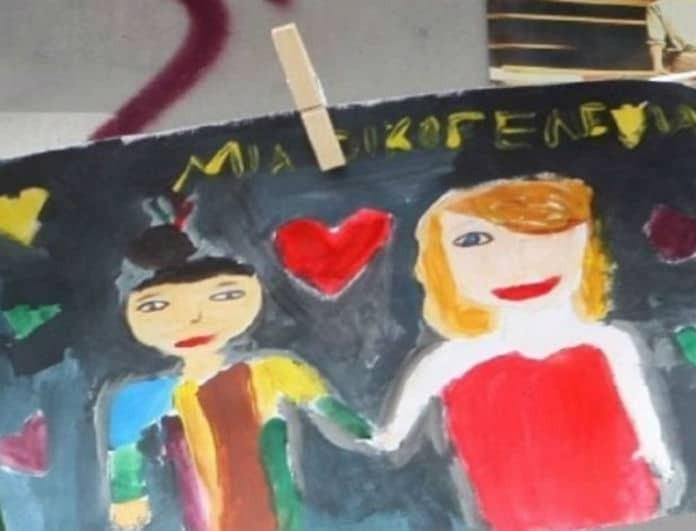 Σοκ στη Ρόδο!  7χρονη ζωγράφισε τον βιασμό της - Ένοχοι η μητέρα, ο παππούς και η θεία!