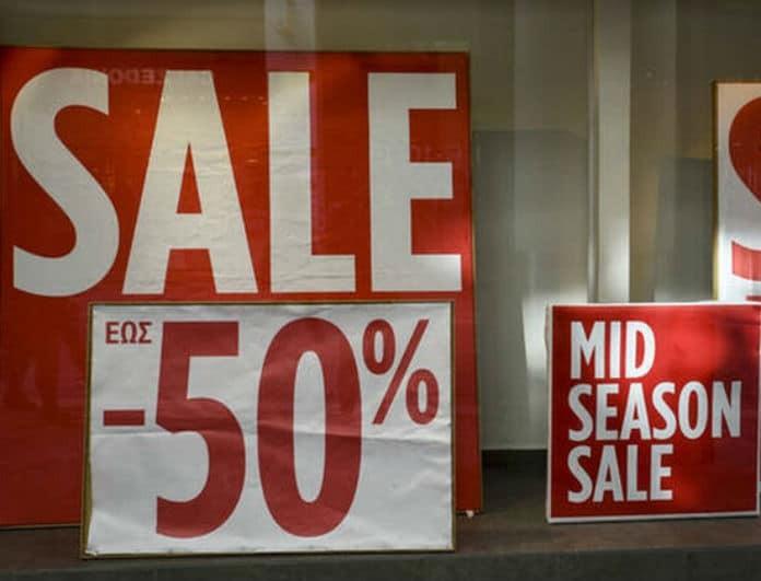 dfece01b62a Χειμερινές εκπτώσεις: Πότε ξεκινούν και πόσο θα διαρκέσουν; - Shopping -  Youweekly