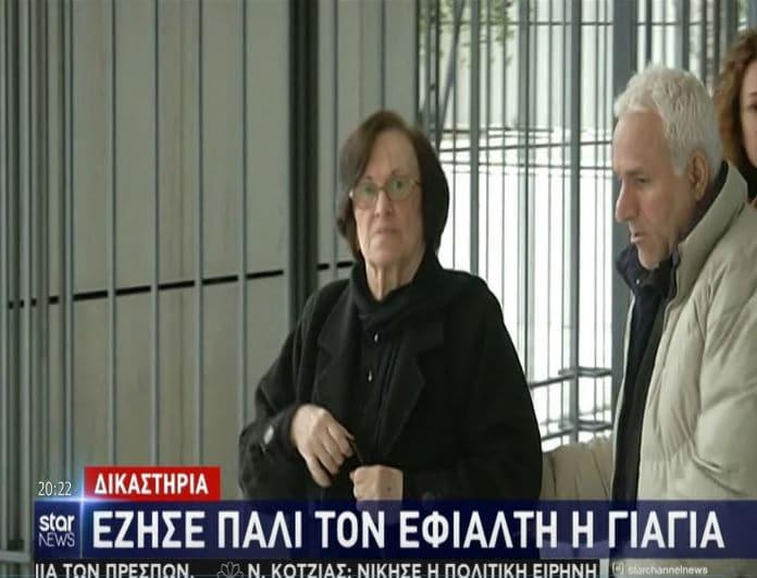 Η συμμορία των Γεωργιανών με τα «σίδερα» βρέθηκαν σήμερα ενώπιον δικαιοσύνης!