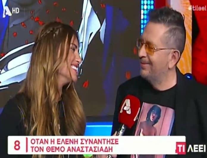 Θέμος Αναστασιάδης: Η προφητική δήλωσή του για τη ζωή στην Ελένη Τσολάκη! (Βίντεο)