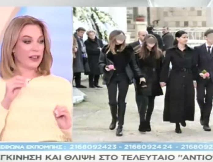 Με δάκρυα στα μάτια η Τατιάνα για τον Θέμο! «Λύγισα όταν είδα τα παιδιά του στην κηδεία και σκέφτηκα....» (Βίντεο)