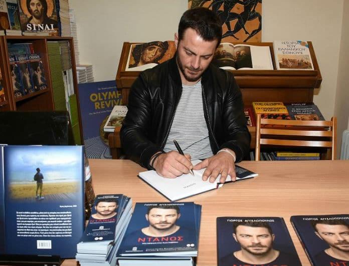 Γιώργος Αγγελόπουλος: Κοσμοσυρροή στην παρουσίαση του βιβλίου του!