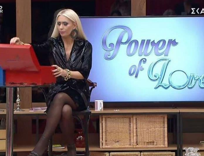Power of Love: Έκτακτη ψηφοφορία στο παιχνίδι! Αυτός είναι ο παίκτης που αποχώρησε!