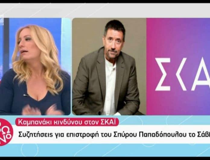 Συγκλονιστική επιβεβαίωση του Youweekly.gr από το Πρωινό! (Βίντεο)