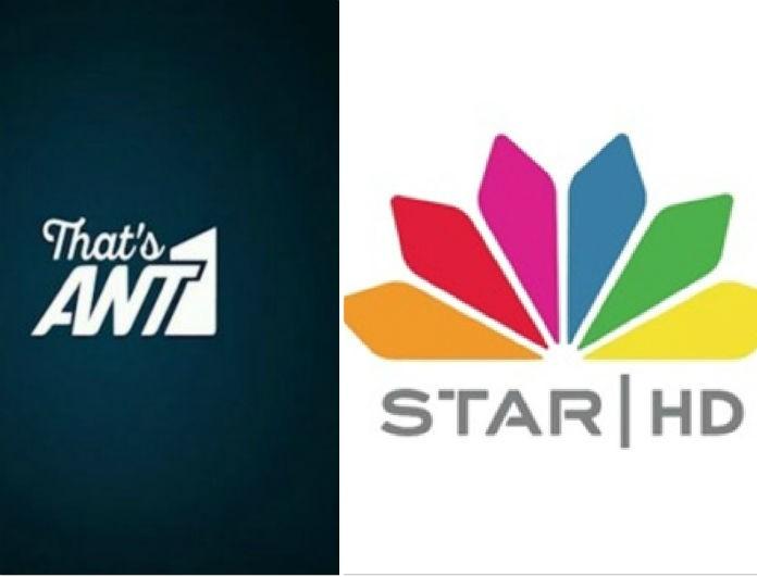 Αποκλειστικό: Από τον ΑΝΤ1 στο STAR!