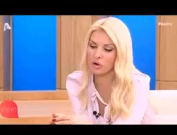 Αδιανόητο περιστατικό για πασίγνωστη Ελληνίδα παρουσιάστρια! Θαυμάστρια της όρμησε για να της διορθώσει το κραγιόν στα χείλη!