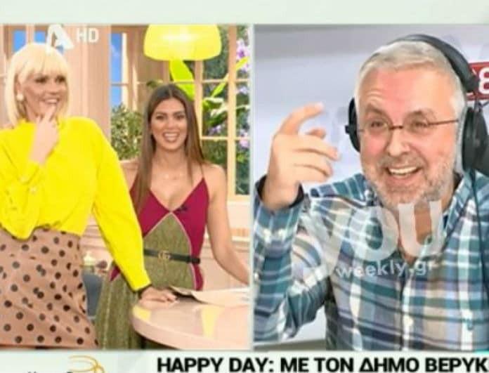 Σάσα Σταμάτη: Το απίστευτο σχόλιο του Βερύκιου για το κόψιμο της εκπομπής της και η αντίδραση της παρουσιάστριας! (Βίντεο)