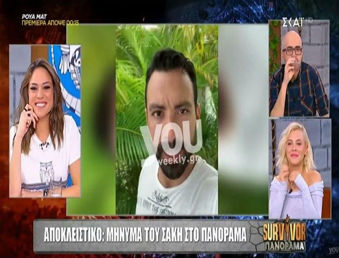 Σάκης Τανιμανίδης: Το απίστευτο σχόλιο για την Ελληνική ομάδα στο
