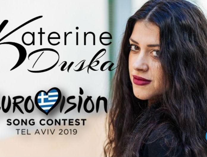 Πόσα; Eurovision 2019: Tο υπέρογκο ποσό που θα πληρώσει η Ελλάδα για να λάβει συμμετοχή στον διαγωνισμό!