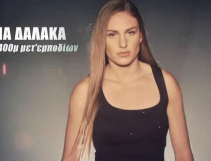 Κατερίνα Δαλάκα: Αστρονομικό το ποσό που θα πάρει για το Survivor τελικά!