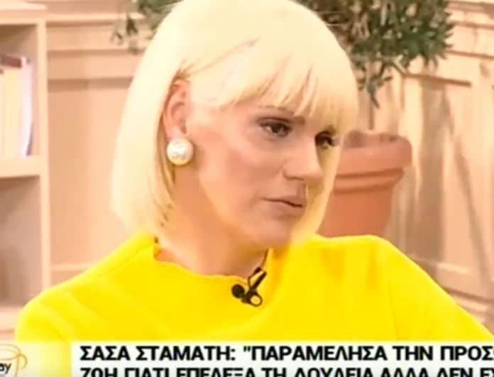 Κάγκελο η Σταμάτη με την ατάκα της Τσιμτσιλή! Δεν φαντάζεστε τι είπε για τον Βαρδινογιάννη! (Βίντεο)