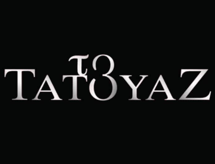 Βόμβα στην ελληνική showbiz! Πρωταγωνιστές του Τατουάζ είναι ζευγάρι!