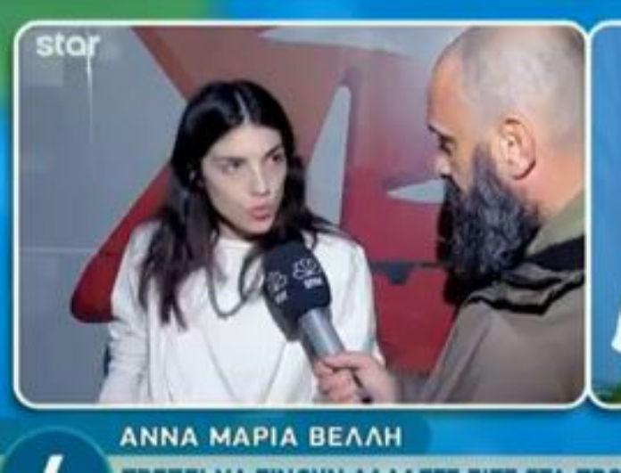 Άννα Μαρία Βέλλη: Η αποκάλυψη για το μέλλον της στο Open! Ραγδαίες εξελίξεις!