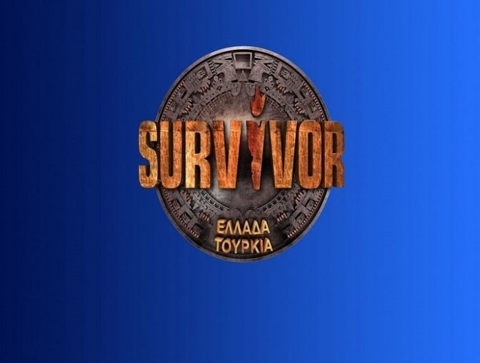 Survivor spoiler 18/03: Ποια ομάδα  παίρνει το έπαθλο φαγητού!