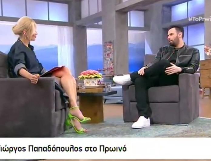 Γιώργος Παπαδόπουλος: Αιχμές για τον Σφακιανάκη! «Όταν έμαθα για την αποχώρηση της Πάολα...» (βίντεο)