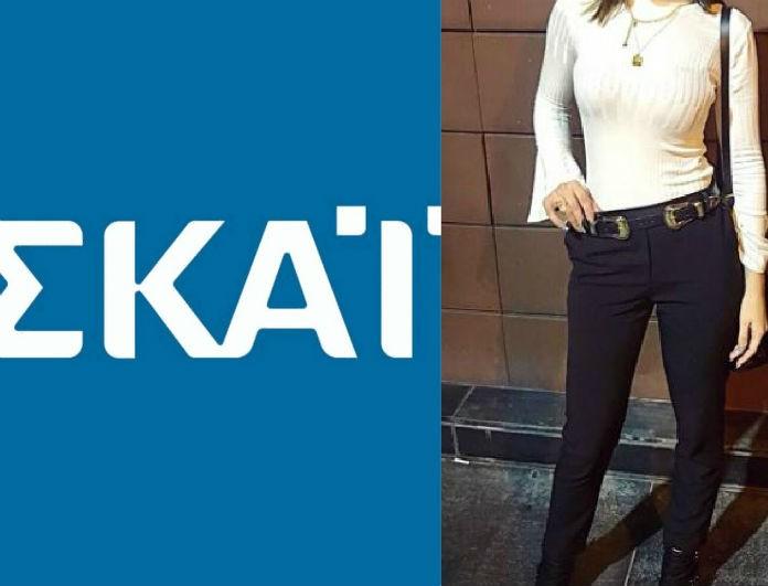 ΣΚΑΙ: Αυτή είναι η παρουσιάστρια που δουλεύει απλήρωτη για να μην χαλάσει την εικόνα της!