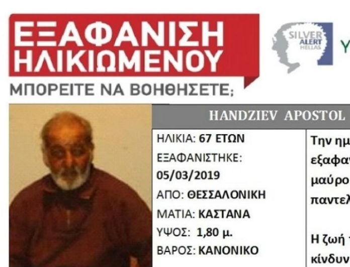 Τραγικό τέλος: Νεκρός ο 67χρονος αγνοούμενος στη Θεσσαλονίκη