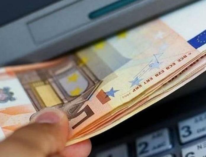Αναδρομικά: Αυτοί δικαιούνται να πάρουν από 110 ευρώ τον μήνα!