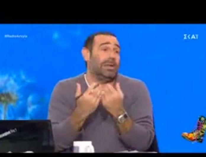 Αντώνης Κανάκης: «Τι κάνουμε ρε μ@λ@κ@ς, τι κάνουμε γ@@@ την τρέλα μου»! (Βίντεο)