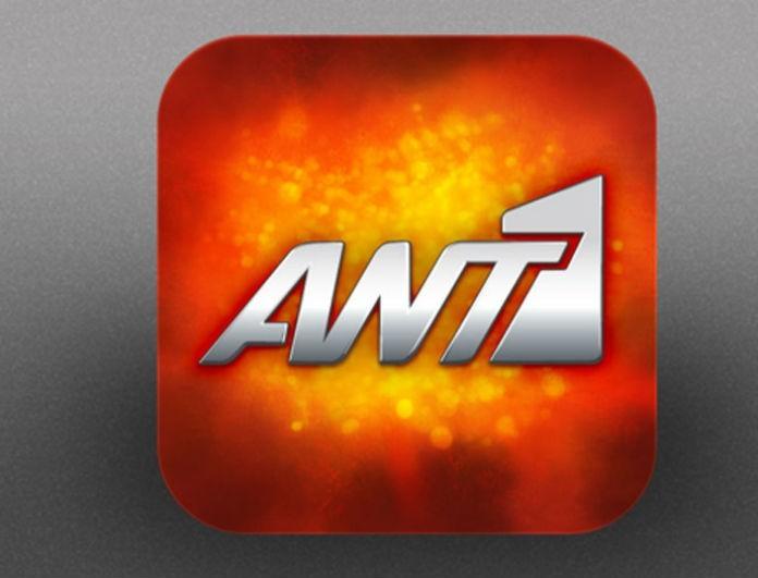 ANT1: Ρεκόρ τηλεθέασης! Ποιο πρόγραμμα απογείωσε το κανάλι!