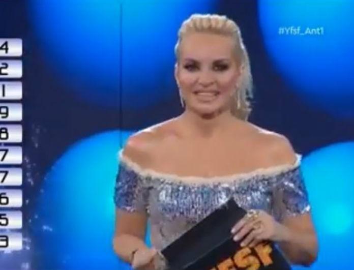 YFSF: Αυτός είναι ο μεγάλος νικητής της βραδιάς! (Βίντεο)