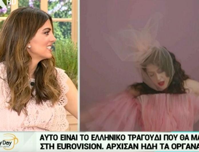 Κλεμμένο το τραγούδι της Ελλάδας στην Eurovision! Η αποκάλυψη στο Happy day! (Βίντεο)