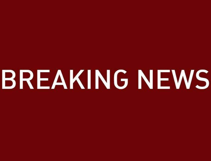Έκτακτη είδηση: Απειλητικά τηλεφωνήματα για βόμβα στο...