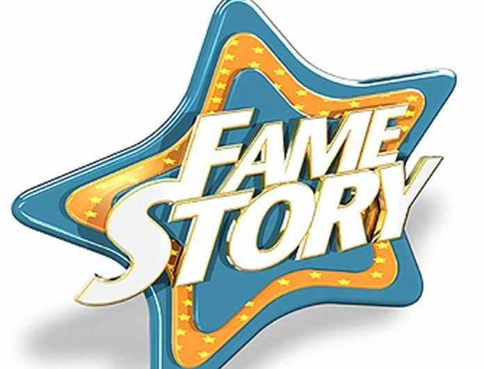 Πρώην παίκτρια του Fame Story στο Δρομοκαΐτειο με μανιοκατάθλιψη!