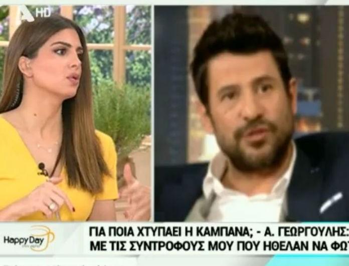 Αλέξης Γεωργούλης - Τόνια Σωτηροπούλου: Μάθαμε επιτέλους τον λόγο που χώρισαν! (Βίντεο)