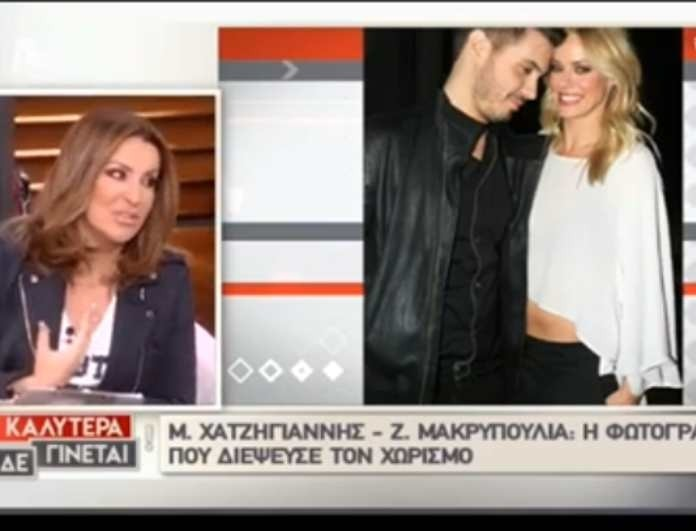 H παρέμβαση της Ζέτας Μακρυπούλια στην εκπομπή της Γερμανού - Οι αποκαλύψεις για τον χωρισμό με Χατζηγιάννη και η αγανάκτηση της παρουσιάστριας! (βίντεο)