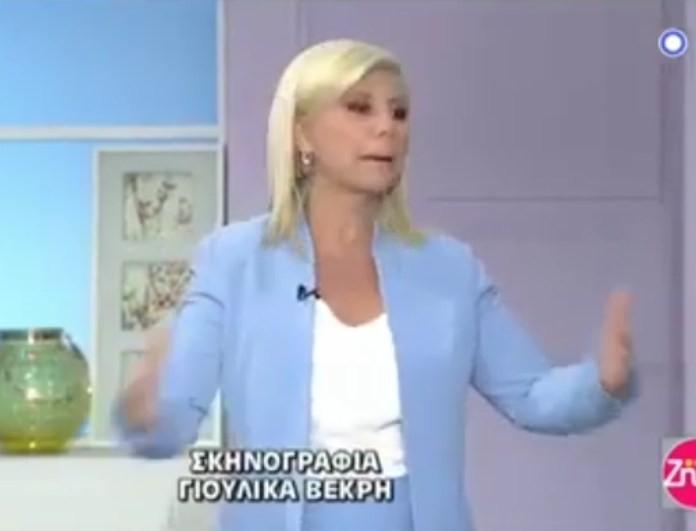 Ζήνα Κουτσελίνη: Επέστρεψε στην εκπομπή της και έριξε σπόντες! «Δεν θα σταματήσουμε...» (βίντεο)