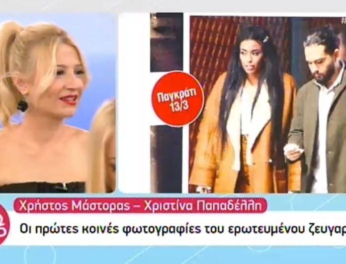 Χρήστος Μάστορας - Χριστίνα Παπαδέλη: Οι πρώτες κοινές τους φωτογραφίες!