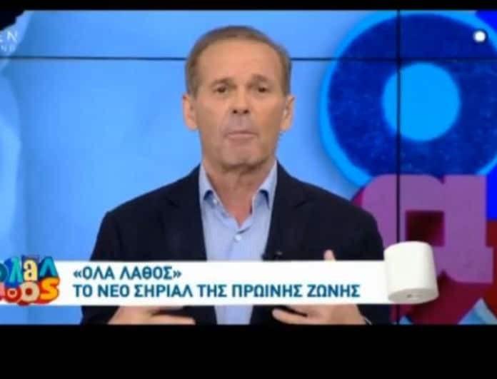 Πέτρος Κωστόπουλος: Δίδαξε τηλεόραση στην Άννα Μαρία Βέλλη! Η απίστευτη ατάκα για την αποχώρηση της!