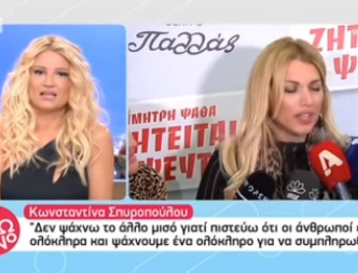 Κωνσταντίνα Σπυροπούλου: Η φωτογραφία που κατέβασε από το instagram και αφορά τον Φίλιππο Βαρβέρη! (βίντεο)
