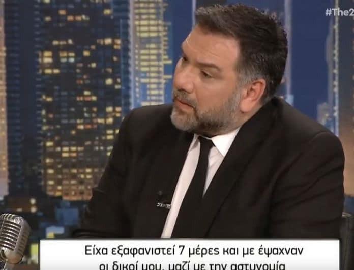 Γρηγόρης Αρναούτογλου: Η εξομολόγηση που σόκαρε τον παρουσιαστή! «Έκανα 2 απόπειρες αυτοκτονίας, δεν ζούσα χωρίς ναρκωτικά»!