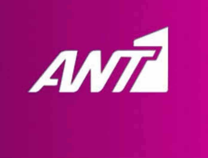 ΑΝΤ1: Το δυνατό χαρτί του σταθμού που κρατά στα ύψη την τηλεθέαση!