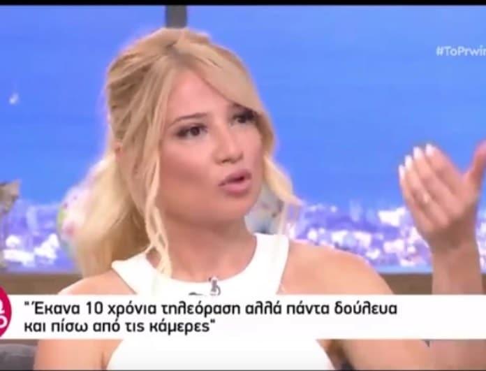 Φαίη Σκορδά: Έφερε σε δύσκολη θέση καλεσμένο της με γυμνή φωτογραφία! (βίντεο)