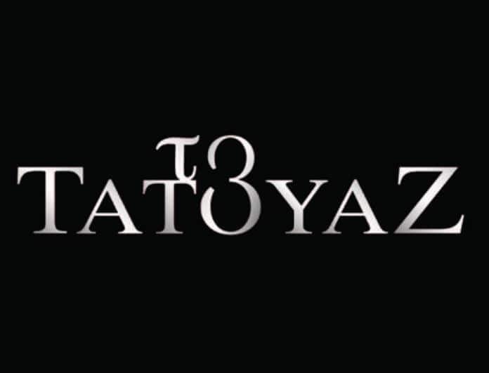 Tατουάζ: Τι θα δούμε αυτή την εβδομάδα στα επεισόδια από 15-19/4; Οι εξελίξεις....