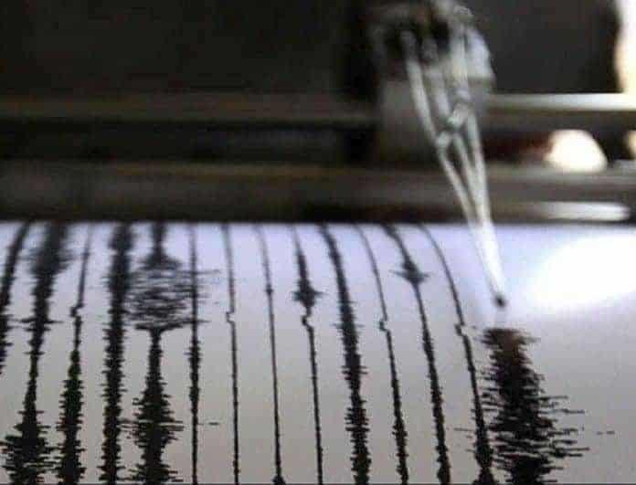 Έκτακτο - Σεισμός στην Ζάκυνθο!